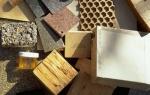 Современные строительные материалы