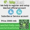Wechat official account help register setup