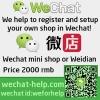 Wechat shop Weidian help to register setup