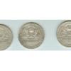 Отчеканенные 93 года назад серебрянные полтинники,   5 штук